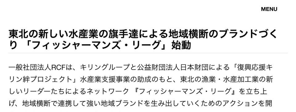 20160311_touhokufukkou1