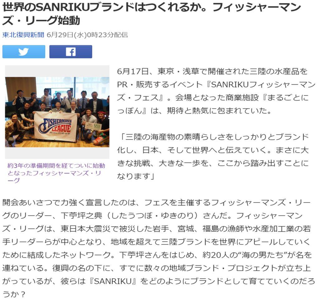 160623Y_news